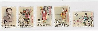 CHINA-STAMPS-08.08.1962---{Ji94....Stage Art of Mei Lanfang..8-1,2,3,4,5}...Used
