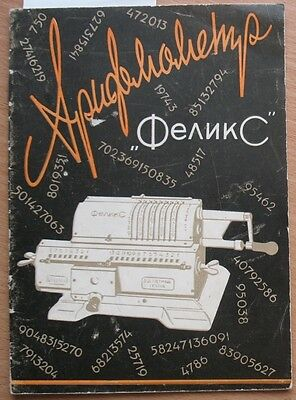 Computer Calculator Russian Calculating Mechanical Adding Machine Felix Manual