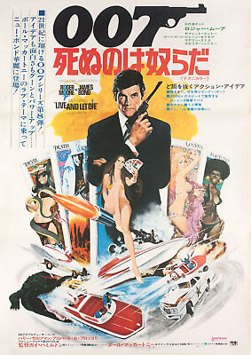 Live and Let Die 1973 Japanese B2 Poster