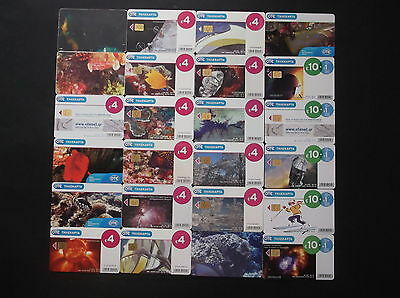 Griechenland Lot 24 Rare Different Phonecards From 2010 Mit Space, Fishes Greece