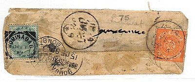 AK120 1899 HYDERABAD INDIA STATES QV MIXED FRANKING *Mominabad* Cover PAKISTAN