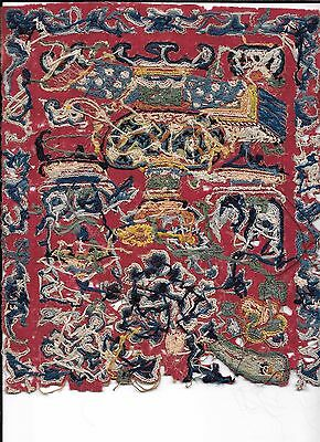 Antique Chinese Forbidden Stitch Embroidery w/Gold Thread