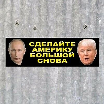 """MAKE AMERICA GREAT AGAIN"" Correct Russian Translation STICKER of Trump hat Alec"