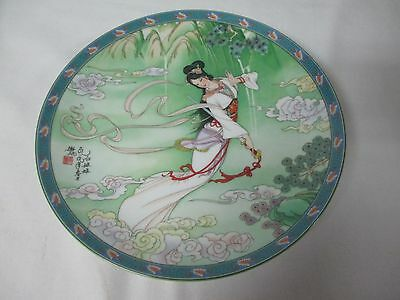 Imperial Jingdezhen Porcelain Legends of West Lake Plate Lady White 1989