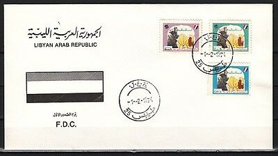 + Libya, Scott cat. 531-533. Libyan Scouts issue. First day cover.