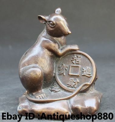 "7"" Chinese Feng Shui Bronze Auspicious Money Zodiac Year Animal Mouse Statue"