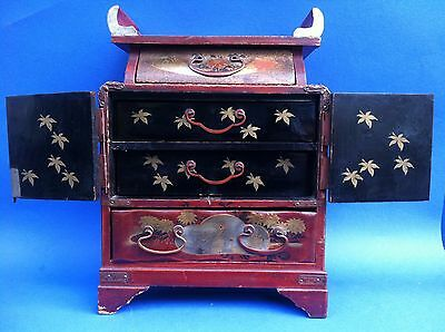 Antique Chinese Wooden Jewelry Box Dresser