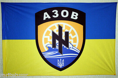 Flag Azov Polk * Battalion Ukrainian Army 120*80 Cm Ukraine Conflict With Russia