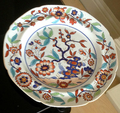 Spodes New Stone China / Oriental Blossom Pattern Plate No. 4043 c1820 Chipped