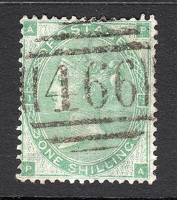 SG90 1/- Green Plate 1  Wmk: Emblems  - Fine Used - Cat £300