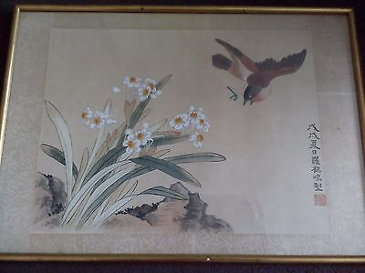 antique Chinese painting on paper with silk border signed