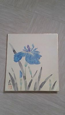 vintage Chinese painting signed