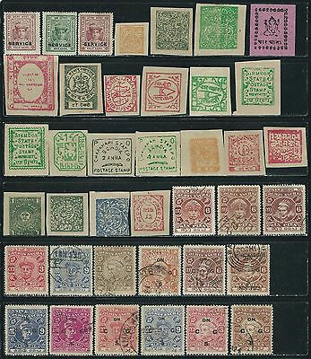 India - 39  stamps mixed - Years 1882  to 1949...High Values- Native States, etc