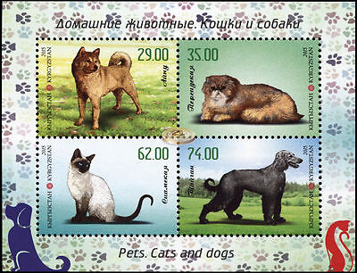 Kyrgyzstan. 2015. Breeds of domestic animals: cats and dogs (MNH OG) S/S