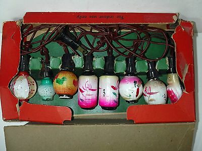 Reliance Japanese Chinese Lantern Christmas Lights Lamps Original Box, Cord, HTF