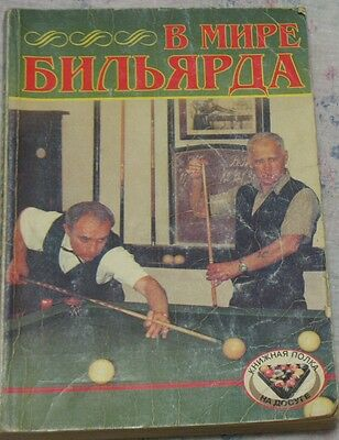 Book Russian Theory Snooker Billiard Sport Lesson Rare Pill Game Master Pool Wor