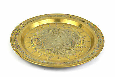 Vintage Antique Brass Charger Tray Arabic Calligraphy 26 cm