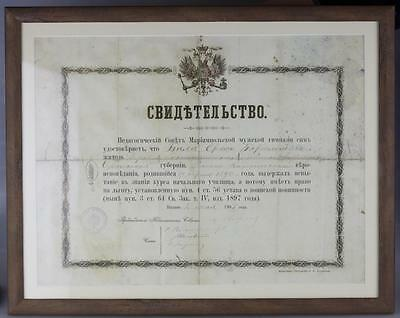 Imperial Antique Russian Framed Certificate Circa 2 May 1905