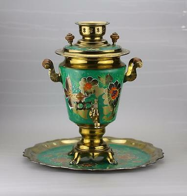 Exclusive Russian Electric Decorated Samovar with a Tray.