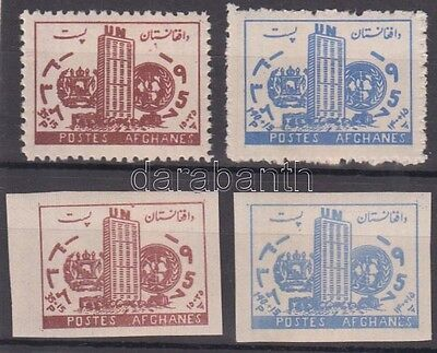 Afghanistan stamp The day of United Nations imperf. and perf. set MNH WS122739