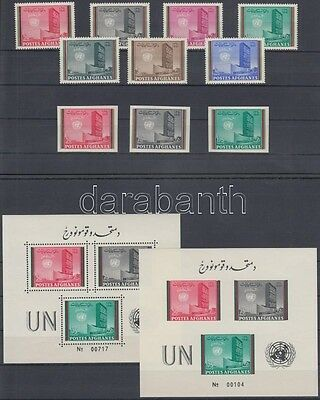Afghanistan stamp The Day of the United Nations set + block MNH Imperf. WS119069