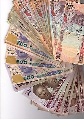 Nigeria - collection of old banknotes