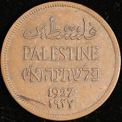 Palestine. 1 Mil, 1927. KM# 1. Choice Almost Uncircualted
