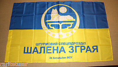 "Flag Ukraine Army: Chechen Soldier Volunteer 34 Assault Battalion ""crazy Flock"""