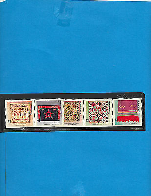 Canada     #  1461-65 MNH  ( From Annual Year Book )