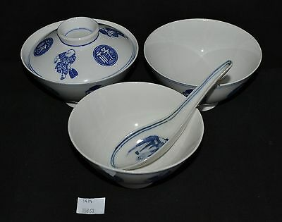 ThriftCHI ~ Blue & White Asian Deco Soup or Rice Bowls, 1 Lid, Spoon