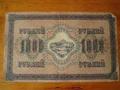 Russia Banknote 1000 Rubles 1917 Circulated