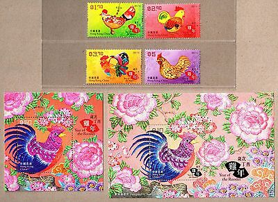 Hong Kong 2017-1 China Lunar New Year of Cock Rooster Stamp + S/S + Silk Sheet 雞