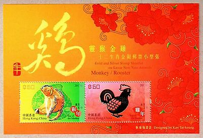 Hong Kong 2017-1 China Lunar New Year of Monkey Cock Rooster Gold S/S 雞