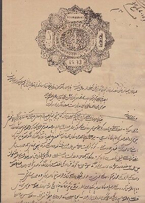 India Alwar  Princely State Revenue Stamp Paper Of 4 Annas..
