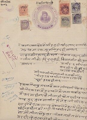 India Kishangarh Princely State Revenue Stamp Paper Of 4 Annas With 6 Revenues.