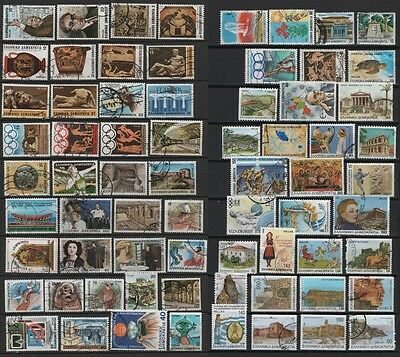 Greece Hellas Griechenland used collection 1983 - 1998 Olympia Burgen