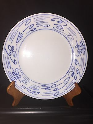 "Canton Express ""Double Happiness"" 8"" Plates -Set Of 4 - Free Ship!"