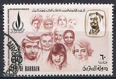 Bahrain 1973. Human Rights. SG193. Used. Cat. £7.50