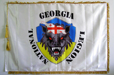 Military Banner Znamya Ukraine Army: Battalion Georgia National Legion Standard
