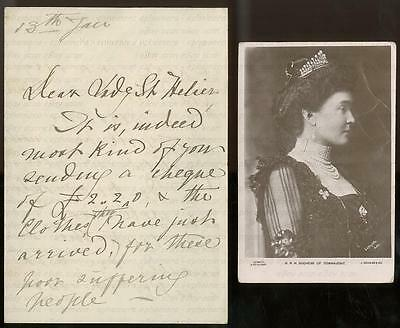 PRINCESS LOUISE of PRUSSIA [1860-1917] SIGNED LETTER LADY ST HELIER [c1845-1931]