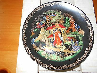 The Princess & The Seven Bogatyrs  Russian Collector Plate Orig Package Mint