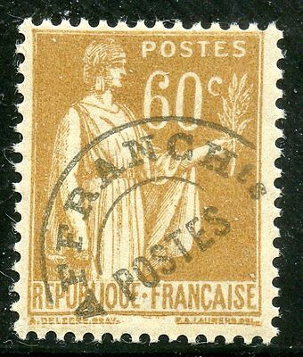 Stamp / Timbre De France Preoblitere Neuf  N° 72 **