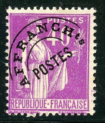 Stamp / Timbre De France Preoblitere Neuf Sans Gomme N° 70