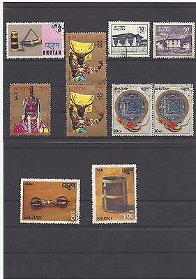 BHUTAN BHOUTAN really postally from paper used. Very rare !!!