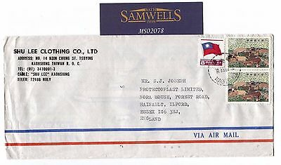 MS2078 1987 CHINA (Taiwan) Kaohsiung Commercial Airmail GB London