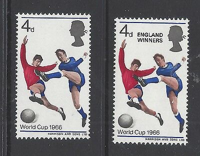 Great Britain 1966 football with and without england