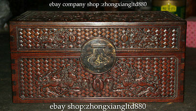 """14"""" Old Chinese Palace Huanghuali Wood Carved Handle Dragons Cabinet Chest Box"""