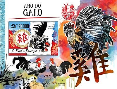 Sao Tome e Principe-2017-Lunar New Year-year of rooster s/s