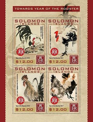 Solomon Islands-2017-Lunar New Year-year of rooster 4v