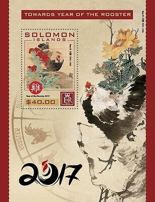 Solomon Islands-2017-Lunar New Year-year of rooster s/s